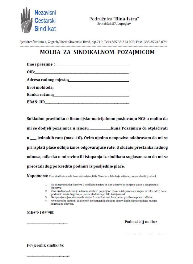 Molba za sindikalnom pozajmicom u Podružnici Bina Istra
